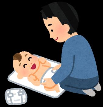 baby_omutsu_chichi.png